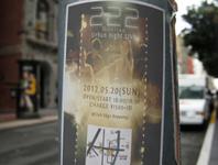 Flyer design for jazz concert