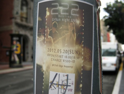 Flyer design for jazz concert poster design poster graphic design flyer artwork flyer design