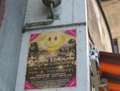 Flyer design for Hiphop event poster design poster graphic design flyer artwork flyer design