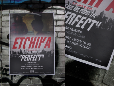 Flyer design for a rock band poster design poster graphic design flyer artwork flyer design