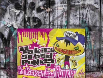 Flyer design for punk music concert poster design poster graphic design flyer artwork flyer design