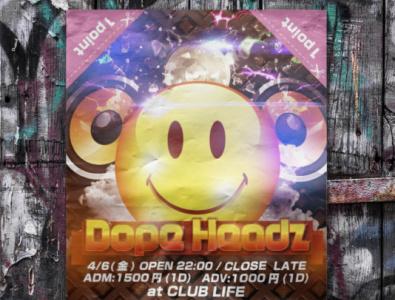 Flyer design for HIP HOP concert poster design poster graphic design flyer artwork flyer design