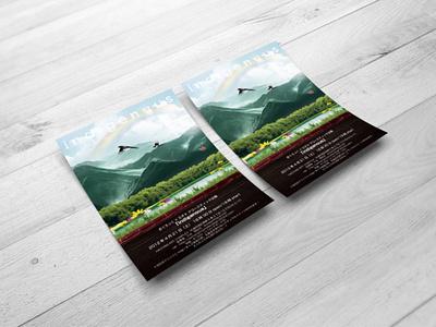 Flyer design for acoustic music concert poster design poster graphic design flyer artwork flyer design