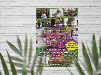 Flyer design for spring concert poster design poster graphic design flyer artwork flyer design