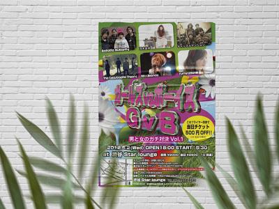 Flyer design for spring concert poster design poster graphic design flyer artwork flyer design