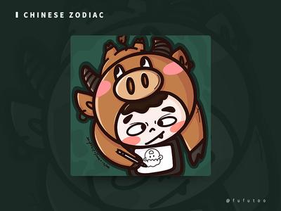 Chinese zodiac(十二生肖套头娃娃-牛)