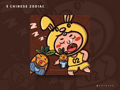 Chinese zodiac-rabbit