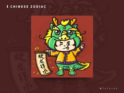 Chinese zodiac-dragon