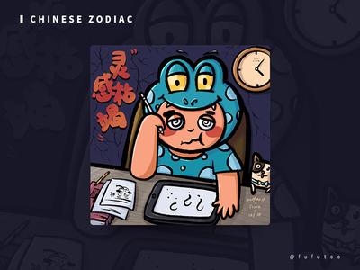 Chinese zodiac-Snake