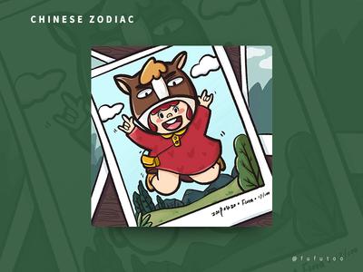 Chinese zodiac-Horse