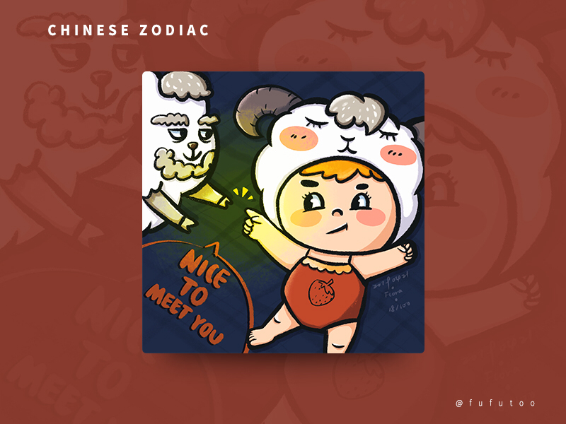 Chinese zodiac-Sheep illustration