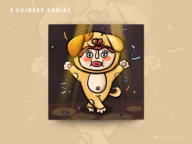 Chinese zodiac - Dog illustration