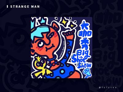 Strange 3