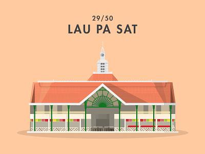 29/50: Lau Pa Sat lau pa sat illustration flat design architecture buildings singapore