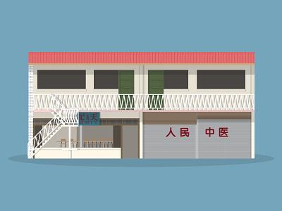 39/50: Dakota Crescent crescent dakota flat design illustration buildings singapore architecture