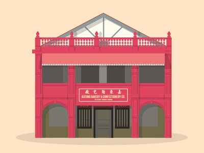 43/50: Red House Bakery bakery house red singapore illustration flat design architecture buildings