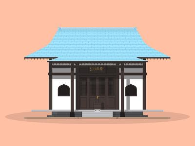 48/50: Japanese Cemetery Park park cemetery japanese singapore illustration flat design architecture buildings