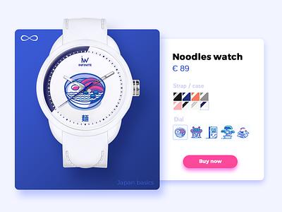 Noodles watch ui design user interface shop interface ux ui illustration timepiece watch japan ramen noodles