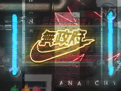 ANARCHY // Air Tokyo digitalart type branding typography design