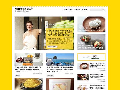 CHEESE Media web design ui