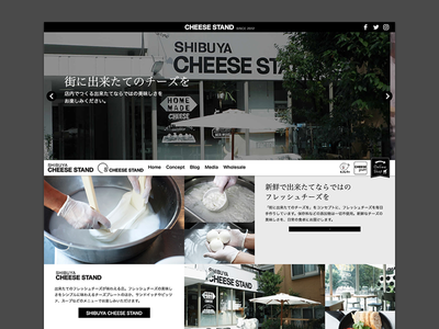 CHEESE STAND design web ui