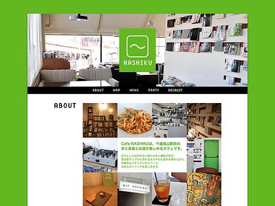 Cafe RASHIKU design web ui