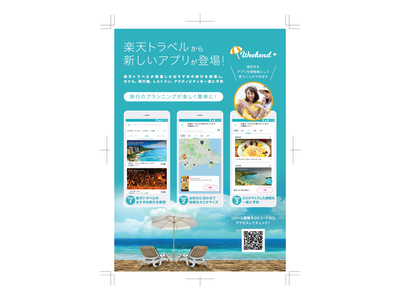 Weekendplus flyer design