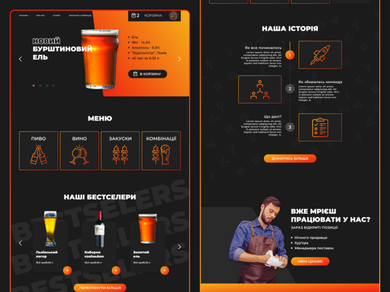 Beerset ux web ui minimal flat design