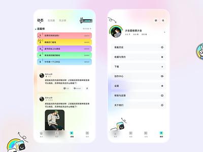 tv app topic dynamic circle found video tvapp 2021 design ui my