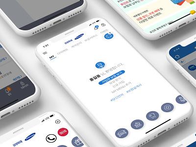 Redesign Insurance Company 웹 사이트 design android ios app uiux