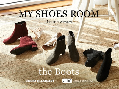 my shoes room