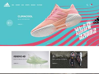 adidas_kr
