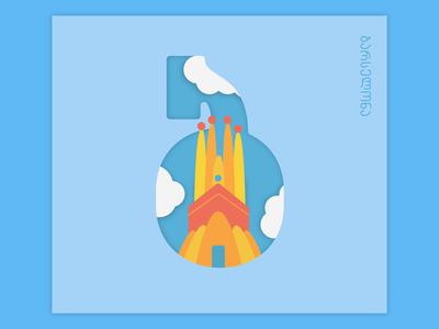 Barcelona for ბ(Georgian letter)