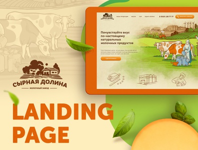Landing page for a dairy supplier