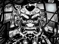 ONI mask 2013