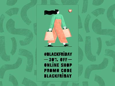 Black Friday 2019 promotion promo code shopping illustrator art illustrations vector store shop procreate app procreate promo illustration brack friday illustration design