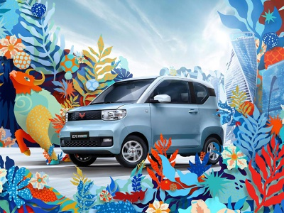 Wuling x Nick Liefhebber electric vehicle miniev icon botanical branding vector new year patterns flowers illustration year of the ox ox campaign automotive auto china wuling ad car advertisement