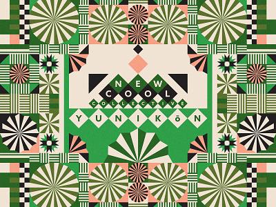 New Cool Collective - Yunikōn artwork vector minimal design minimal clean design repetetive album cover music record sleeve abstract geometric patterns geometric razzle dazzle illustration patterns design graphic design