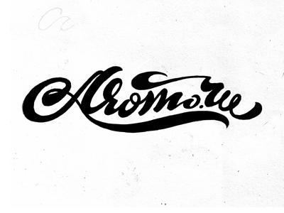 Aromo sketch
