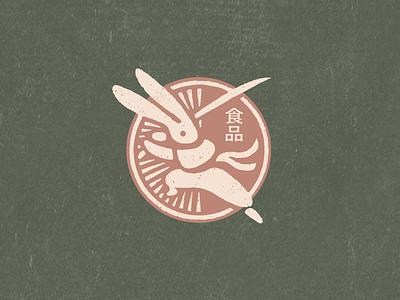 Samurai cafe vintage samurai japan restaurant logo animal
