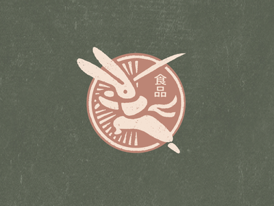 Samurai cafe vintage samurai japan restaurant logo animal