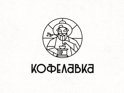 Кофелавка / Coffeeshop coffee roaster cafe identity lettering coffee mark logo carachter barista