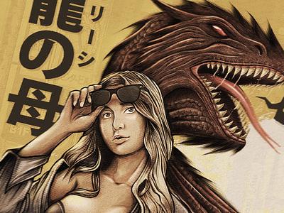 Khaleesi sketch digital illustration dragon creative drawing artwork illustration