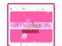 Happy Mother Day illustration design