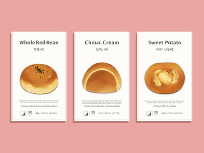 Bbang Sticky Notes bread sticky notes packaging illustration