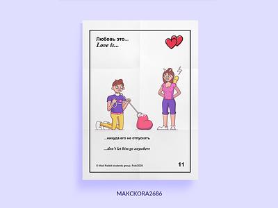 Love is... app vector illustration flat design