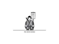 1954 - Seven Samurai