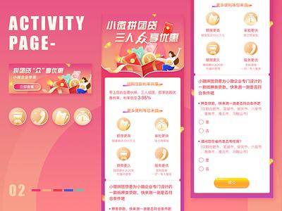 ACTIVITY PAGE2 app ui illustration ux