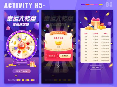 ACTIVITY H5 app illustration ux ui