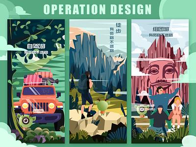 OPERATION DESIGN app illustration ux ui